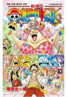 航海王漫畫書推薦到ONE PIECE航海王83就在樂天書城推薦航海王漫畫書