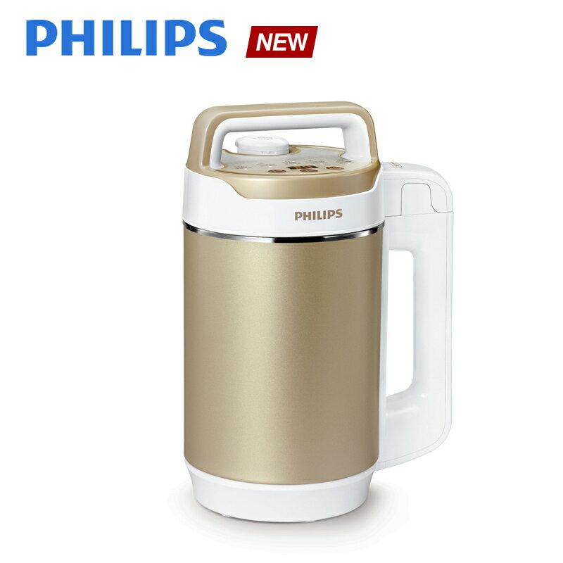 PHILIPS 免濾金營養料理機(HD2089)