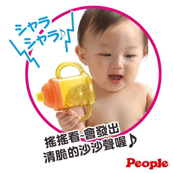 People - 新訓練杯喇叭 3