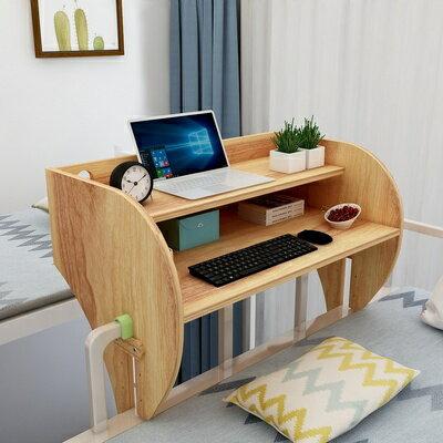 床上書桌 大學生床上用電腦桌上鋪宿舍神器懸空書桌床頭寫字桌寢室用懶人桌T
