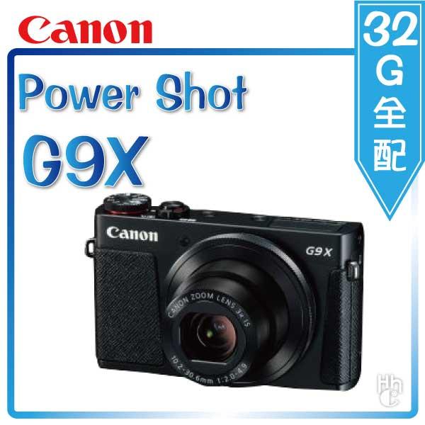 ➤【和信嘉  32G 全配 Canon Power Shot G9X (黑)+電池+腳架+記憶卡+保護鏡+清潔組+攝影包+保護貼  公司貨