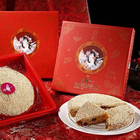喜之坊:【喜之坊】古早味芝麻餅(大)~精美喜餅~新發售上市