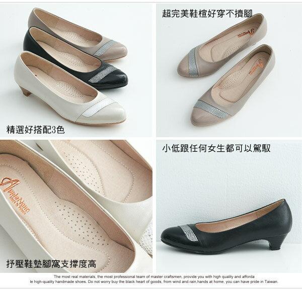 AppleNana。完美鞋楦意材質拼接真皮低跟鞋 【QCA146061380】蘋果奈奈 1