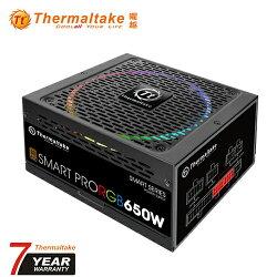 Tt 曜越 Smart Pro RGB 650W 銅牌認證 全模組 電源供應器【三井3C】