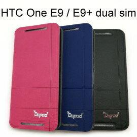 【Dapad】經典隱扣皮套 HTC One E9 / E9+ dual sim (E9 Plus)