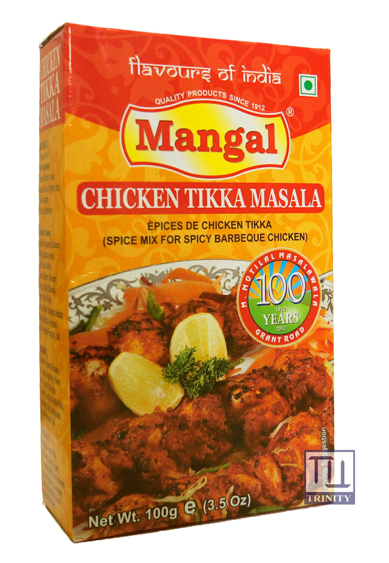 Mangal Chicken Tikka Masala (烤雞胸肉香料粉)100公克