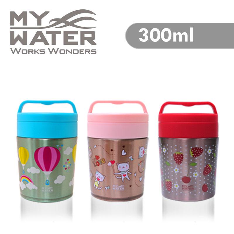 MY WATER 野趣食物保溫罐300ml 3色