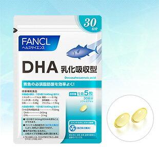 日本原裝FANCL芳珂天然魚油DHA30日150粒份開幕特價 - 一九九六的夏天 - 限時優惠好康折扣