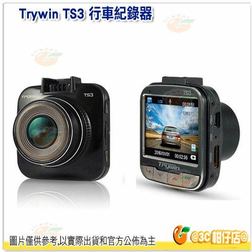 免運 Trywin TS3 碁碩 行車紀錄器 1080P 180度極致廣角 大光圈行車紀錄器