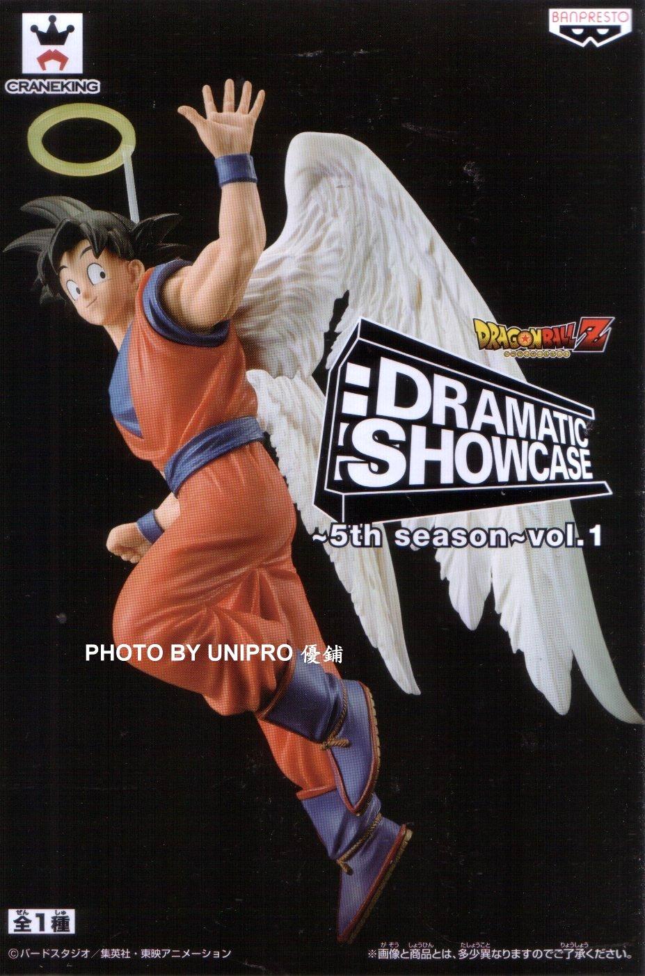 台灣代理版 七龍珠Z 經典 名場景 Dramatic Showcase 5th season VOL.1 孫悟空 悟空 天使 公仔