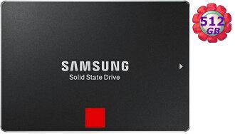 SAMSUNG 三星 SSD【512GB】850 Pro【MZ-7KE512】2.5吋 SATA 6Gb/s 內接式固態硬碟 固態硬碟