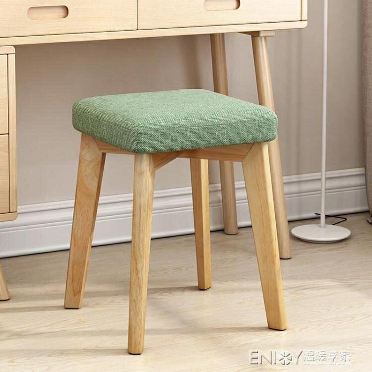 小方凳子時尚創意現代化妝簡約實木椅子家用餐凳成人布藝軟面矮凳 年貨大集Sale搶殺價