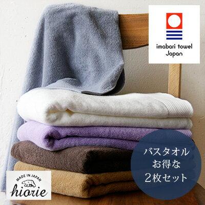 日本必買免運代購-日本製日本桃雪hiarie日織惠今治織上高密度100%純棉浴巾66×140cmVYGs201X。共5色