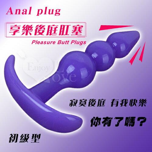 《于卉情趣精品》 Anal plug 享樂後庭肛塞﹝初級型﹞
