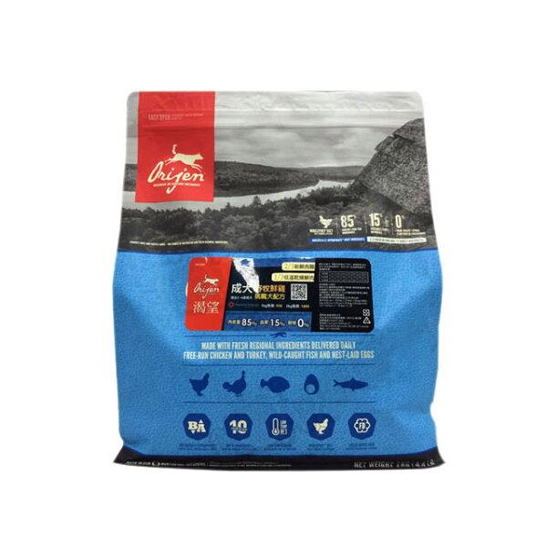 【渴望Orijen】挑嘴犬配方成犬專用野牧鮮雞+鮮魚(2公斤)