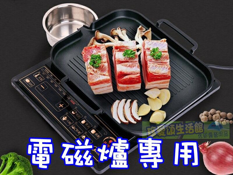 【珍愛頌】K045 電磁爐專用韓式烤盤 塗層烤盤 不粘鍋 導油設計 煎牛排 不沾鍋 韓國烤盤 滴油烤盤 無煙烤盤 烤肉盤