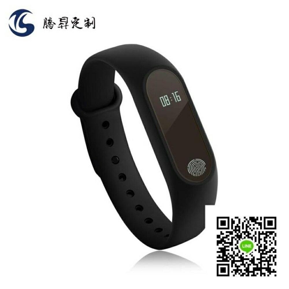 智慧手環  防水計步智慧手環測血氧睡眠監測健康手錶 歐歐流行館