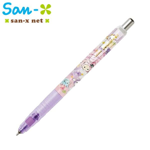 又敗家@日本San-X限定版不斷芯DelGuard憂傷馬戲團自動鉛筆0.5mm鉛筆PN20501深情馬戲團防斷芯自動鉛筆