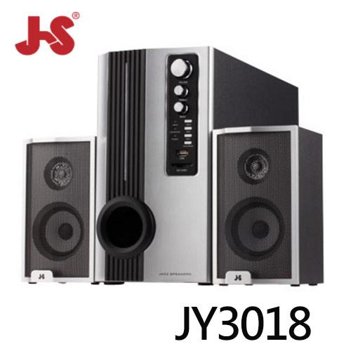【JS 淇譽】JY3018 三件式2.1聲道全木質多媒體喇叭【 可讀USB&SD介面 隨機播放 】 【6/25前APP限定單筆滿799現折100‧首購滿699送100點(1點=1元)‧全家取貨再送義美..