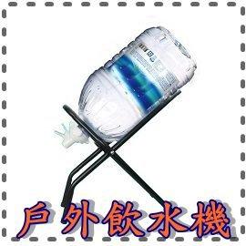 桶裝水支架組 附水龍頭 / 桶裝水水桶架 / 桶裝水飲水器 A152