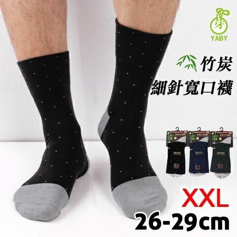 【esoxshop】加大竹炭纖維細針寬口襪點點款台灣製芽比YABY