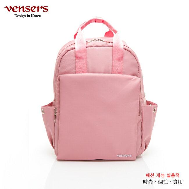 【vensers】 都會風後背包 (RB0980302粉色) 0