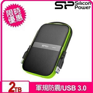 SP廣穎 Armor A60 2TB 黑綠 2.5吋軍規防震行動硬碟