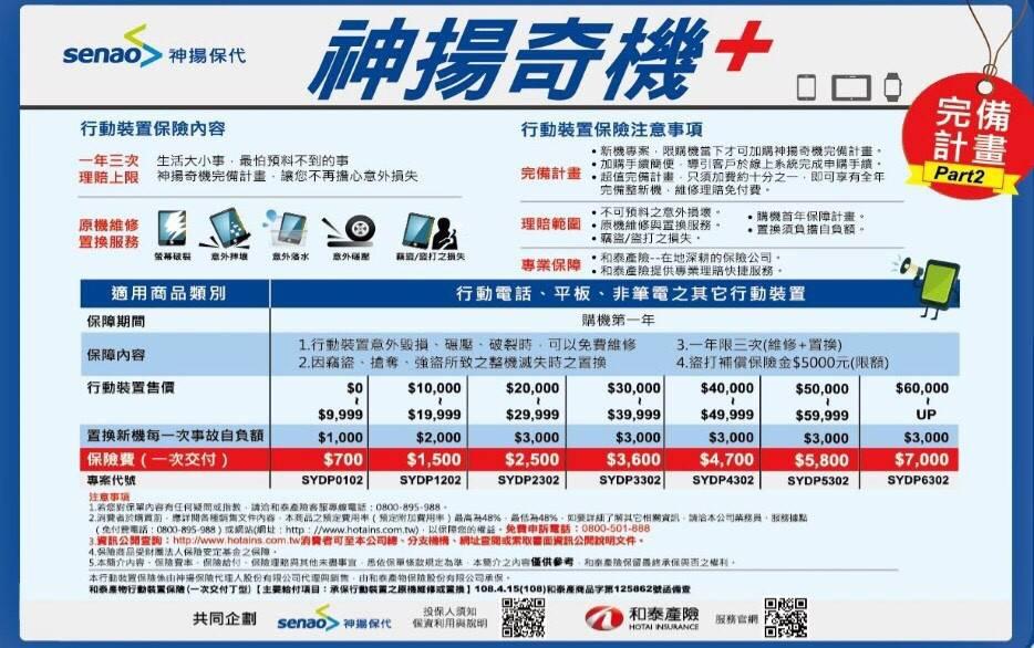 Note 10 LITE 8G / 128G 6.7吋 Samsung 三星 隔天到貨 全新未拆公司貨 原廠保固一年 4