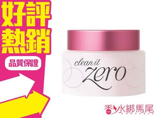 韓國 Banila Co. ZERO Clean it 保濕卸妝凝霜 100ml 零殘留溫和卸妝膏?香水綁馬尾?