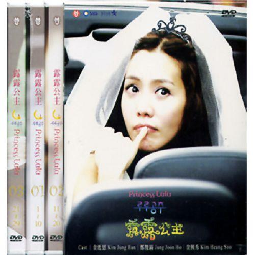 露露公主DVD精裝版(全29集)金廷恩鄭俊鎬