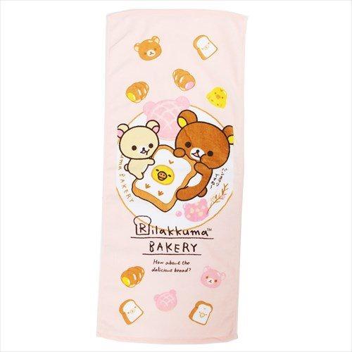 大賀屋 拉拉熊 浴巾 毛巾 擦手巾 運動巾 海灘巾 手巾 懶懶熊 輕鬆熊 正版 授權 J00014609