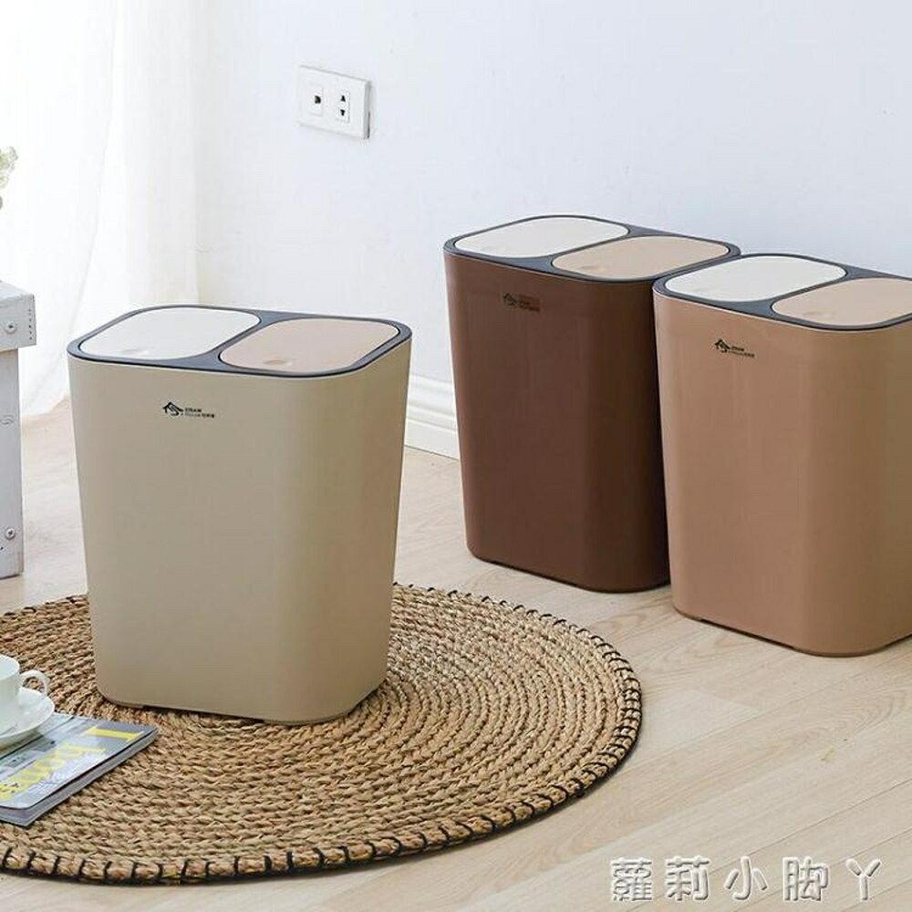 垃圾桶稻草屋大號分類加厚創意廚房客廳家用按壓式雙蓋垃圾筒 NMS蘿莉小腳ㄚ
