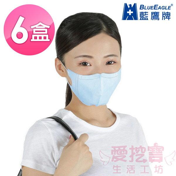 【藍鷹牌】 3D成人立體防塵口罩300入/6盒 NP-3DZ*6