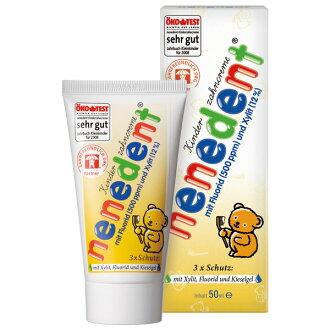 Baan 貝恩 - nenedent - 木糖醇兒童牙膏 (綜合水果)