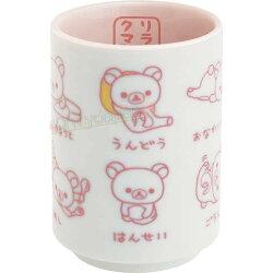 【真愛日本】19010100005 日本製陶瓷茶杯-RK多姿粉 懶熊 拉拉熊 奶妹 茶杯 湯吞杯 陶瓷杯 水杯 杯子 日本製