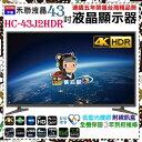 【HERAN 禾聯】43吋數位液晶電視《HC-43J2HDR》液晶4K HRD連網電視 全機三年保固
