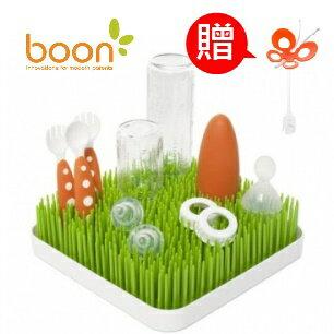 【贈蝴蝶吊掛支架】美國【Boon】Grass晾乾架草皮 - 限時優惠好康折扣