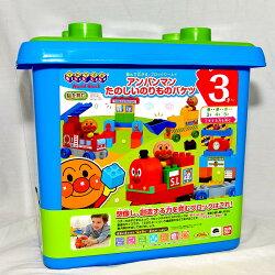 麵包超人 積木箱 交通工具組 日本帶回正版商品 3歲以上