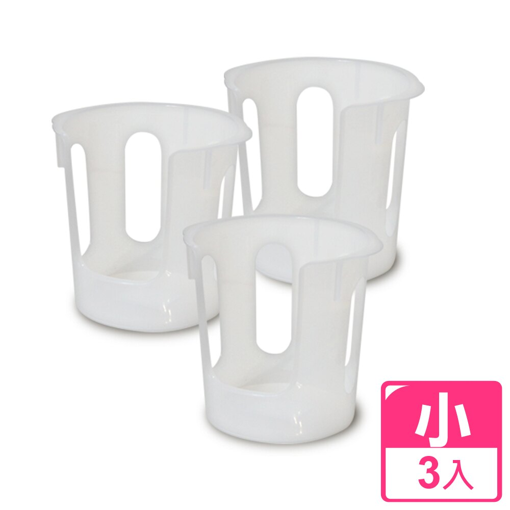 WallyFun 碗盤堆疊整理收納架 -小x3入 (口徑16cm) ~碗盤收納好幫手