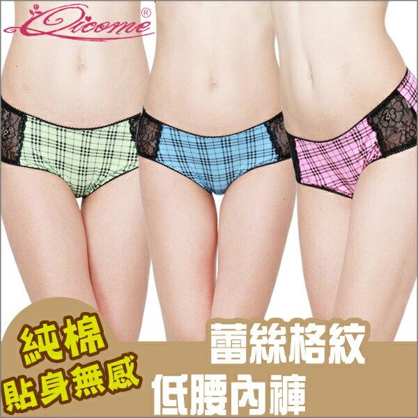 孕產內褲 孕婦褲 女用內褲 格紋U型褲頭托腹低腰彈性棉質內褲 代理專櫃品牌~JoyBaby