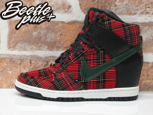 BEETLE PLUS NIKE WMNS DUNK SKY HI CITY FW QS LONDON 紅綠 格紋 楔形 內增高 女鞋 598216-001 0