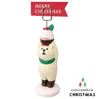 幫家裡聖誕佈置裝飾到【聖誕節限定版】日本擺飾小玩偶 / 公仔 -  Concombre 蛋糕與白熊MEMO夾 ( ZXS-48176 ) 聖誕佈置裝飾推薦