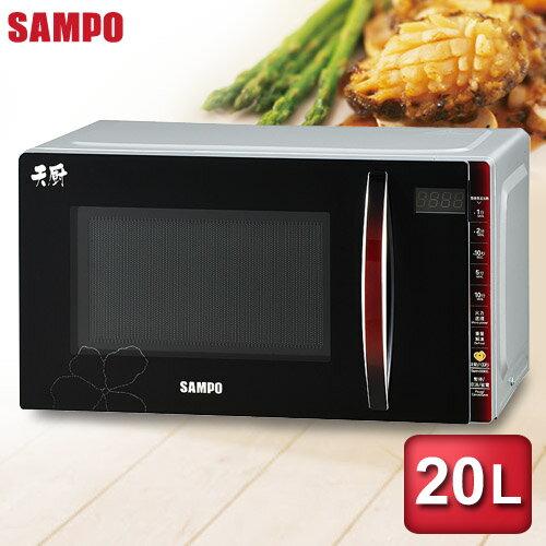 縱貫線3C量販店:【SAMPO聲寶】20公升天廚平台式微波爐RE-B320PM