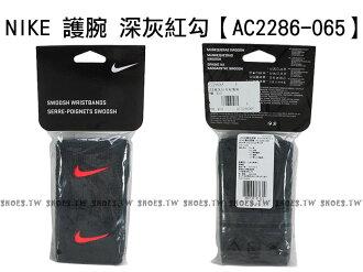 Shoestw【AC2286-065】NIKE 護腕 基本款 SWOOSH 短護腕 一式兩個 鐵灰紅
