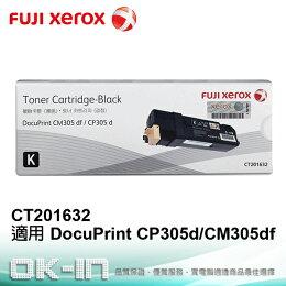 富士 原廠黑色 碳粉 CT201632 適用 CM305df