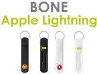漫威英雄Marvel 周邊商品推薦【原廠盒裝】Bone Marvel 漫威 復仇者聯盟系列 Lightning 傳輸鑰匙圈(鋼鐵人、美國隊長)LINKEY LIGHTNING TO USB CABLE