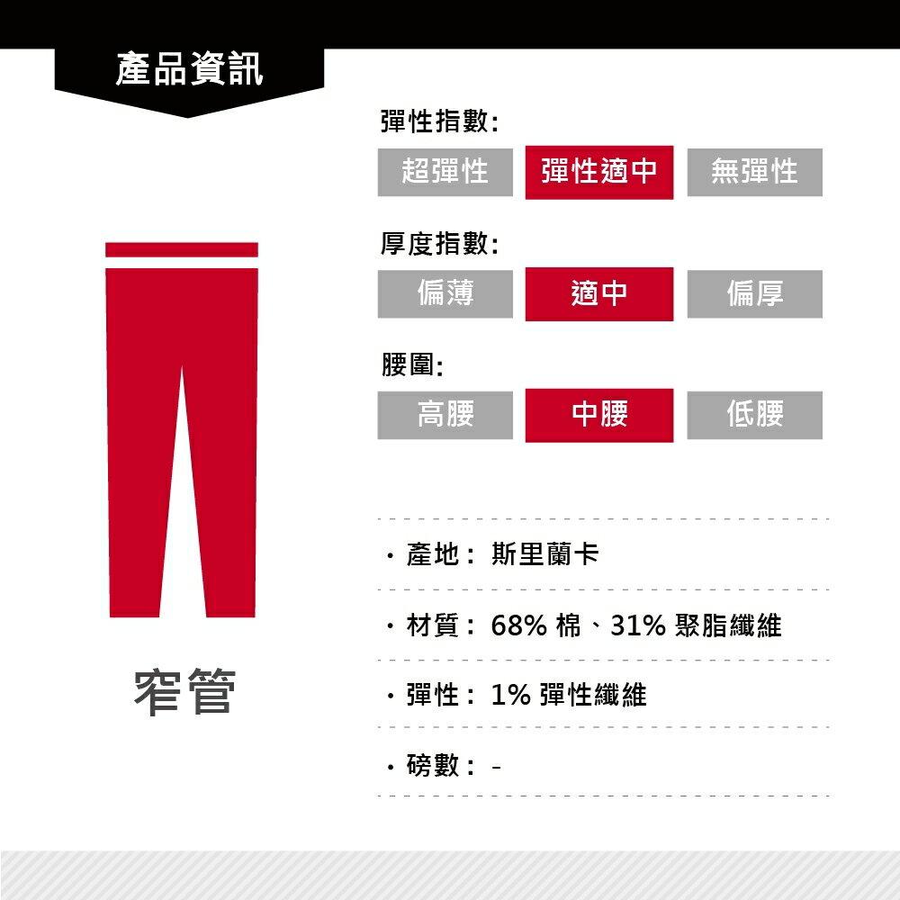 Levis 男友褲  /  中腰寬鬆版牛仔褲  /  淺藍刷白  /  彈性布料 2