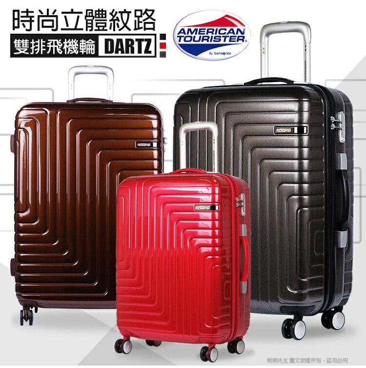 《熊熊先生》2017旅展推薦 新秀麗AT美國旅行者 AN4輕量 20吋行李箱旅行箱 雙排大輪組 TSA海關鎖