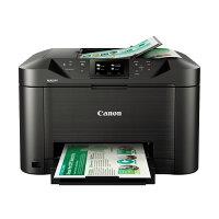 Canon印表機推薦到Canon MAXIFY MB5170 商用傳真多功能噴墨彩色複合機- 彩色傳真/彩色影印/彩色列印/彩色掃描就在新緹網路科技有限公司推薦Canon印表機