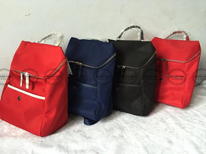Outlet代購 agnes.b 新款簡約後背包 小b (藍色) 四色 書包 通勤包 雙肩包 斜挎包 防水 3
